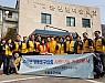 사진:서울특별시 영등포구의회-사랑나눔 자원봉사