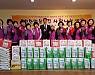 사진:영등포구 여성단체연합협의회-사랑나눔 방문
